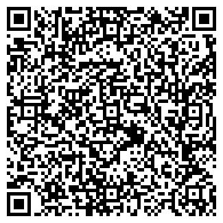 QR-код с контактной информацией организации АДБ