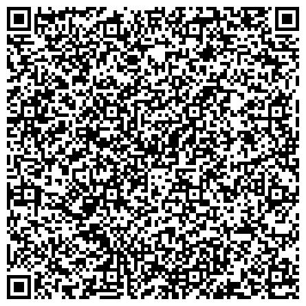 """QR-код с контактной информацией организации ФБУ """"Государственный региональный центр стандартизации, метрологии и испытаний в г. Тольятти, Самарской области"""""""