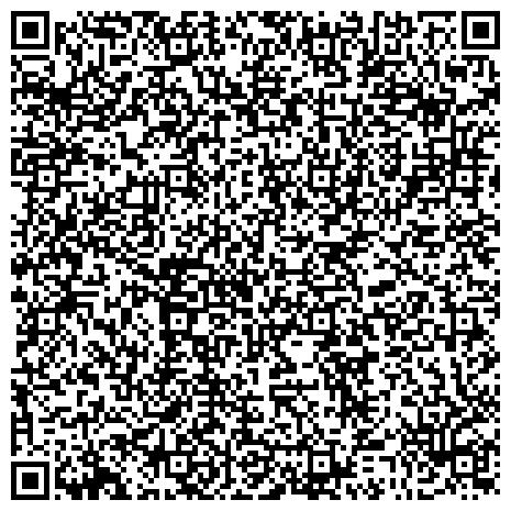 QR-код с контактной информацией организации ВИНДРЕЙСКОЕ ЛЕСНИЧЕСТВО