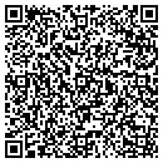 QR-код с контактной информацией организации РОДИНА АГРОФИРМА