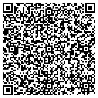 QR-код с контактной информацией организации ТУЖИНСКИЙ ЛЕСОПУНКТ, ГП