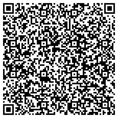QR-код с контактной информацией организации ТУЖИНСКАЯ МЕЖХОЗЯЙСТВЕННАЯ СТРОИТЕЛЬНАЯ ОРГАНИЗАЦИЯ АРЕНДАТОРОВ