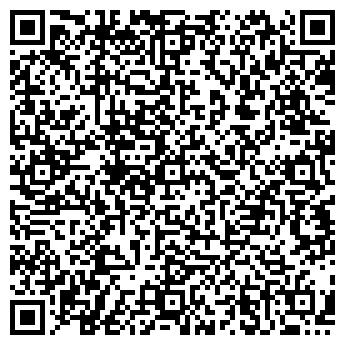 QR-код с контактной информацией организации СТРОЙУЧАСТОК ТУЖИНСКИЙ