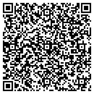 QR-код с контактной информацией организации КОЛХОЗ ЯНТАРЬ