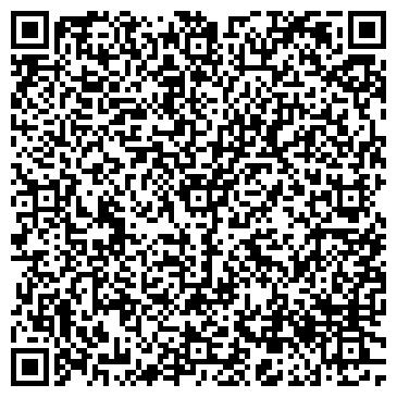 QR-код с контактной информацией организации КОМПЬЮТЕРНЫЙ САЛОН ТСЦ ООО