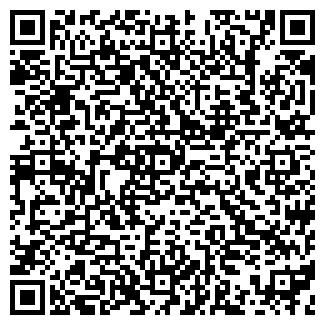 QR-код с контактной информацией организации УСЕНЬ КОЛХОЗ