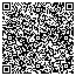 QR-код с контактной информацией организации РЕМАГРО