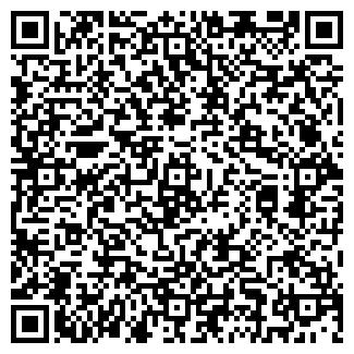 QR-код с контактной информацией организации РАДАР