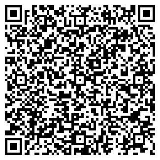 QR-код с контактной информацией организации № 21