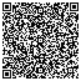 QR-код с контактной информацией организации БОУЛИНГ-КЛУБ