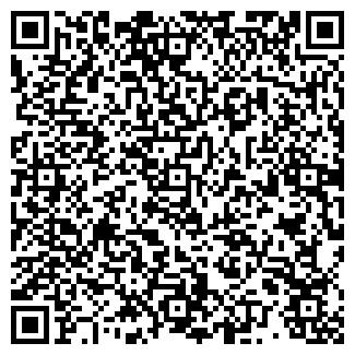 QR-код с контактной информацией организации ИМ. НУРИМАНОВА АКХ