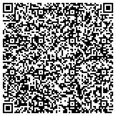 QR-код с контактной информацией организации ТУЙМАЗИНСКИЙ ТАТАРСКИЙ ГОСУДАРСТВЕННЫЙ ДРАМАТИЧЕСКИЙ ТЕАТР