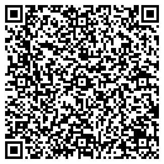 QR-код с контактной информацией организации ЛЕНИН ЮЛЫ ЗАО