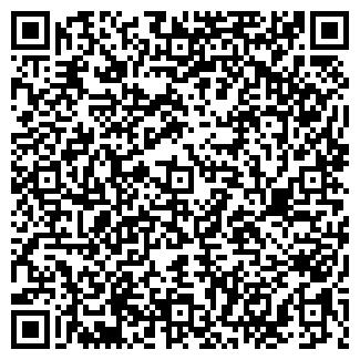 QR-код с контактной информацией организации СУ-5 ОАО ВОСТОКНЕФТЕПРОВОДСТРОЙ