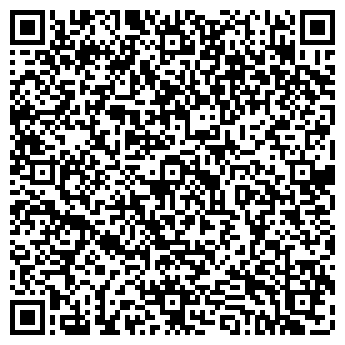 QR-код с контактной информацией организации ЭДЕМ САЛОН-МАГАЗИН
