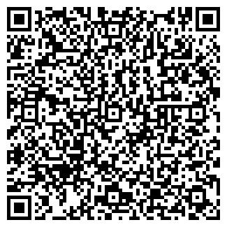 QR-код с контактной информацией организации БАШКОРТОСТАН АКХ