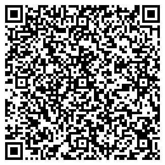 QR-код с контактной информацией организации ПРОЕКТ ООО