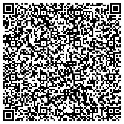 QR-код с контактной информацией организации ОАО ТУЙМАЗИНСКИЙ ЗАВОД ГЕОФИЗИЧЕСКОГО ОБОРУДОВАНИЯ И АППАРАТУРЫ