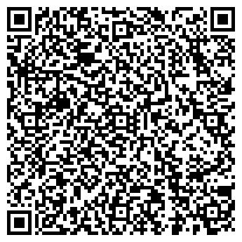 QR-код с контактной информацией организации СТРОИТЕЛЬНАЯ ФИРМА 3