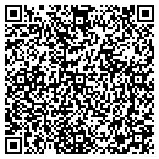 QR-код с контактной информацией организации БАШКИРНЕФТЕПРОДУКТ ОАО № 48