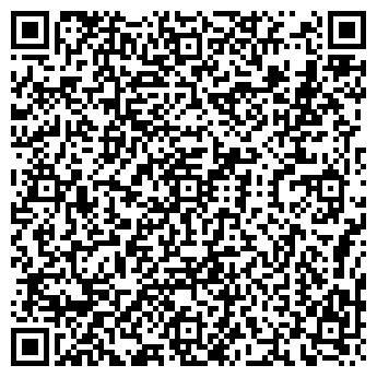 QR-код с контактной информацией организации РЕМБЫТТЕХНИКА ООО