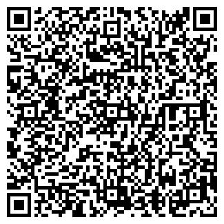 QR-код с контактной информацией организации № 16