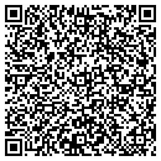 QR-код с контактной информацией организации АЛМАЗ ООО НГДУ ОКТЯБРЬСКНЕФТЬ