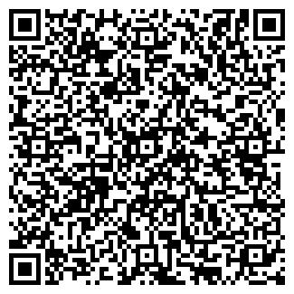 QR-код с контактной информацией организации ТУЙМАЗИНСКОЕ РСУ № 1