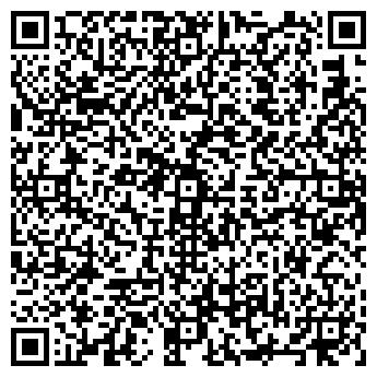QR-код с контактной информацией организации АВТОСТОЯНКА ТО БРО ВОИ