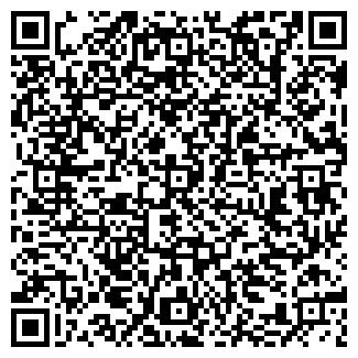 QR-код с контактной информацией организации ПАУТИНКА МУП