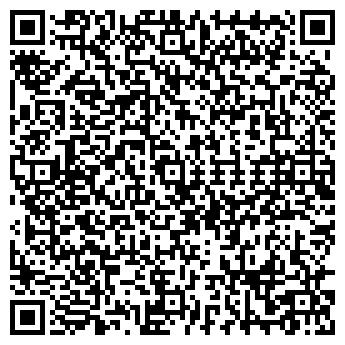 QR-код с контактной информацией организации УЯЗЫ-ТАМАК СПК