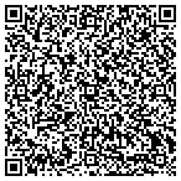 QR-код с контактной информацией организации ООО  «КАНЦ-ЛАЙН» Магазин канцтоваров №2