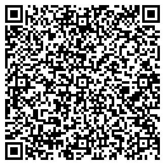 QR-код с контактной информацией организации СКАЛА