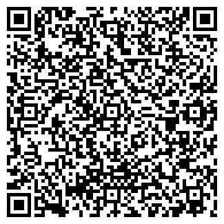 QR-код с контактной информацией организации ТЕХНО ПЛЮС
