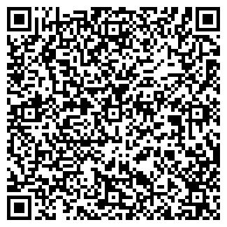 QR-код с контактной информацией организации СУ № 6