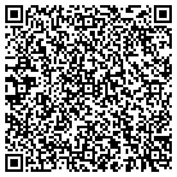 QR-код с контактной информацией организации ТУЙМАЗЫКОММУНДОР ОАО