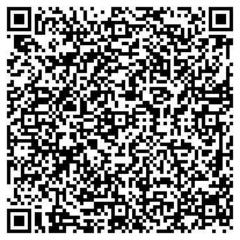 QR-код с контактной информацией организации ТУЙМАЗЫ АВТОВОКЗАЛ