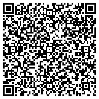 QR-код с контактной информацией организации ФОТО-СИТИ ООО