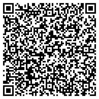 QR-код с контактной информацией организации ЗЕМЛЕДЕЛЕЦ ООО КХ