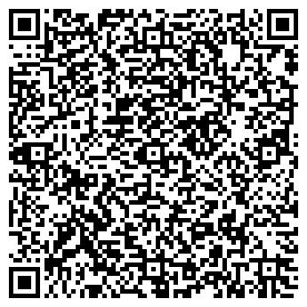 QR-код с контактной информацией организации БУМЕРАНГ ТД