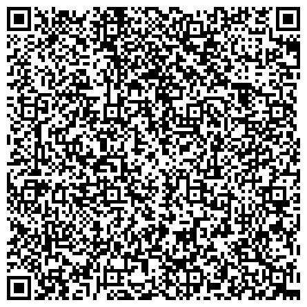 QR-код с контактной информацией организации БАШКИРСКОЕ СПЕЦИАЛИЗИРОВАННОЕ РСУ ПРОТИВОПОЖАРНЫХ РАБОТ ЗАО ТУЙМАЗИНСКИЙ ФИЛИАЛ