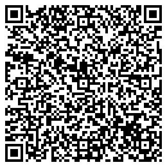 QR-код с контактной информацией организации СТАТУС ООО