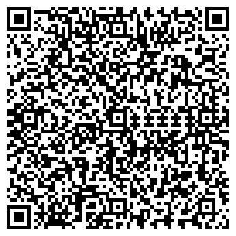 QR-код с контактной информацией организации СПУТНИК-ЮЛДАШ