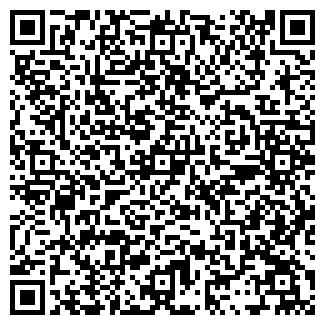 QR-код с контактной информацией организации ЯРМУНЧА СПК