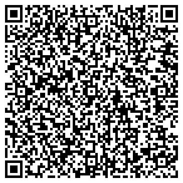 QR-код с контактной информацией организации ТУЙМАЗИНСКИЙ ФИЛИАЛ ГУП БАШТРАНСАГЕНТСТВО