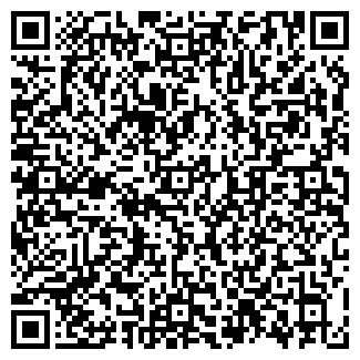 QR-код с контактной информацией организации ТЮЛЬГАНСКОЕ, ЗАО