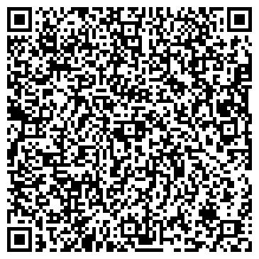 QR-код с контактной информацией организации ЛУЧ СЕЛЬСКОХОЗЯЙСТВЕННОЕ, ТОО