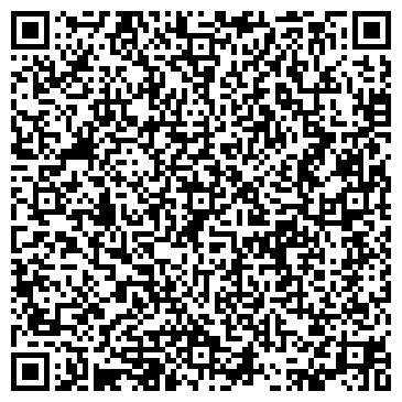 QR-код с контактной информацией организации ПОРШУР СЕЛЬСКОХОЗЯЙСТВЕННОЕ, ТОО
