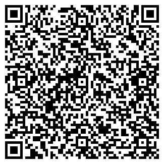 QR-код с контактной информацией организации ТУКЛИНСКОЕ, ТОО