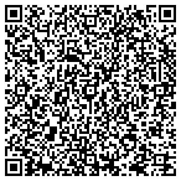 QR-код с контактной информацией организации УДАРНИК СЕЛЬСКОХОЗЯЙСТВЕННОЕ, ТОО